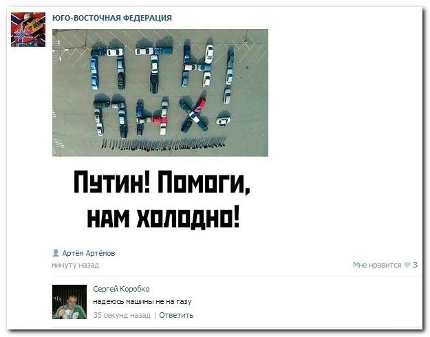 Смешные комментарии из социальных сетей от 13.11.2014 (18 фото)