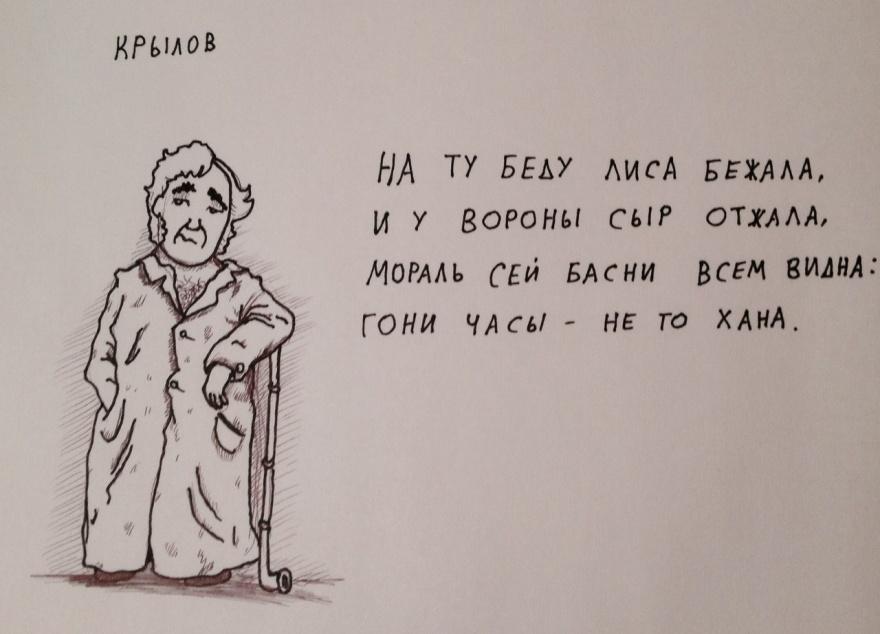 Если бы известные стихи были написаны гопниками (10 фото)