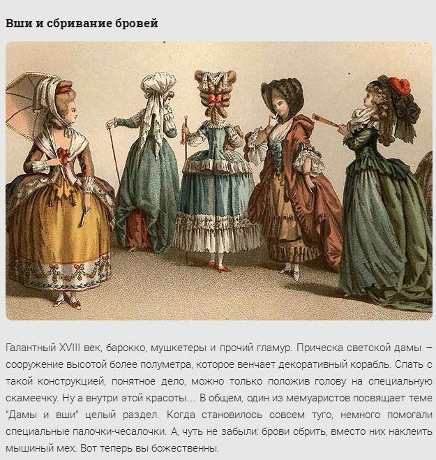 Какими были идеалы женской красоты раньше (9 фото)