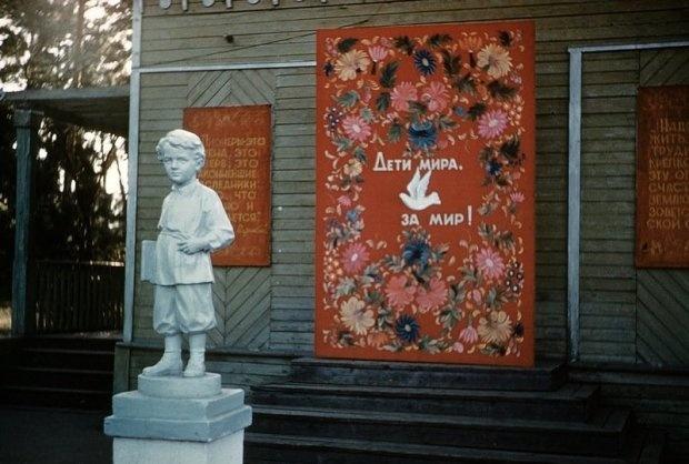 СССР в 1958 году (42 фото)