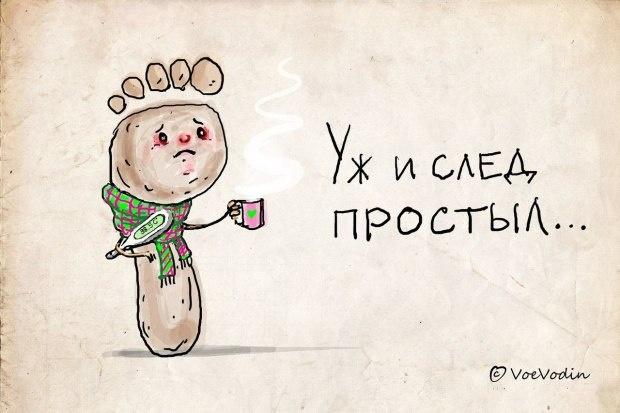 Почему русский язык так сложно учить иностранцам? (1 фото)