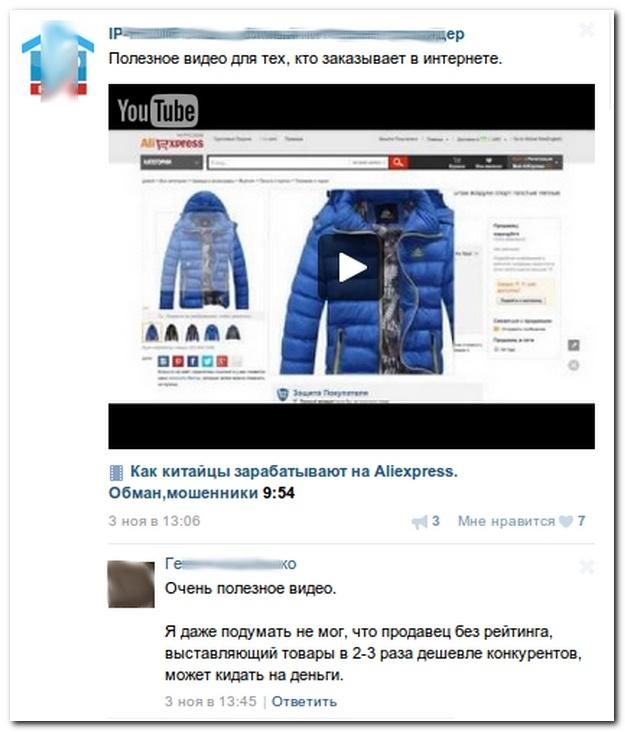 Смешные комментарии из социальных сетей от 14.11.2014 (20 фото)