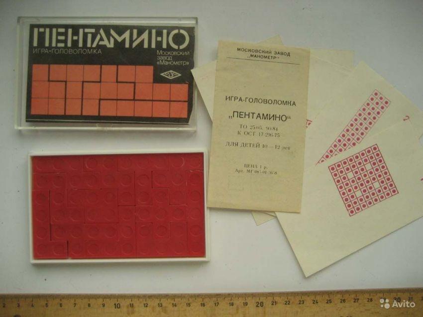 Головоломки из СССР (20 фото)