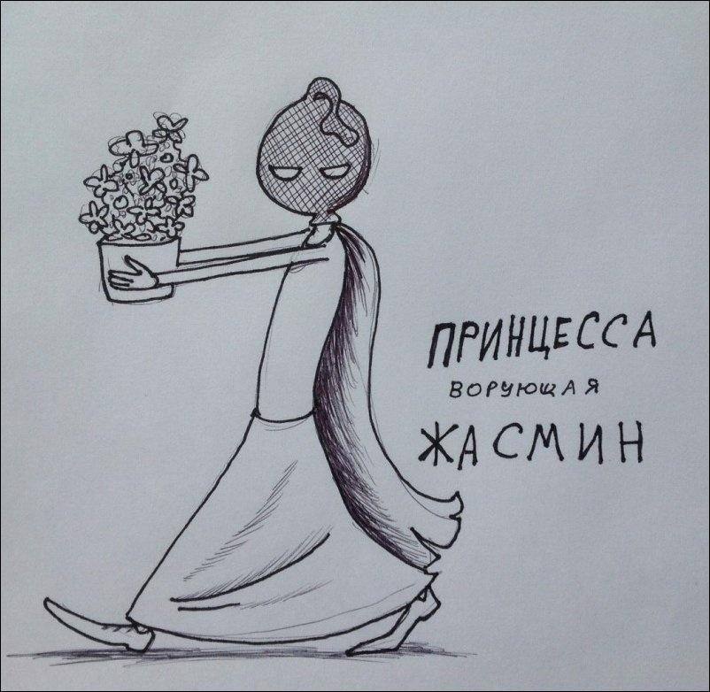 В каждой девушке живет как минимум десяток принцесс (10 картинок)