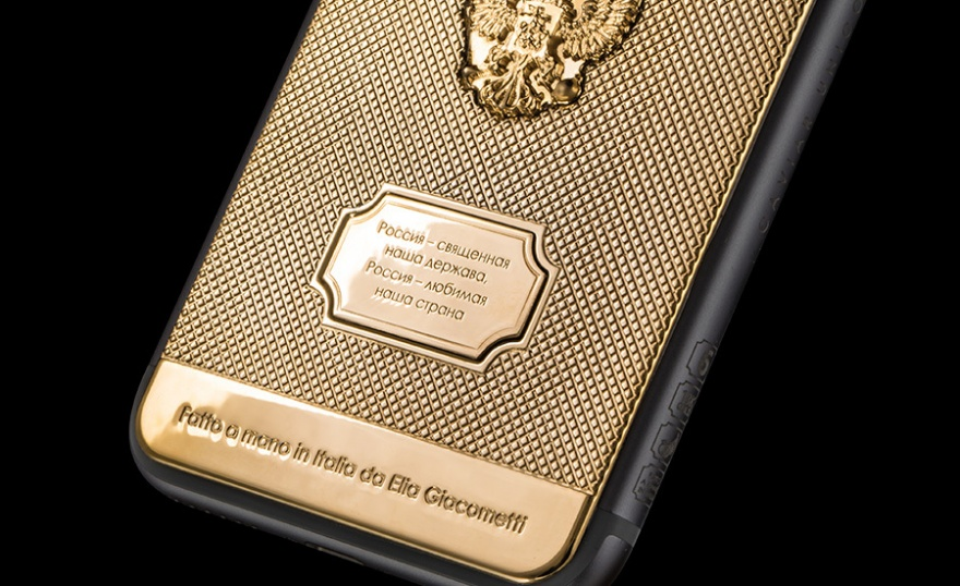 Золотой iPhone 6 с Путиным (4 фото)
