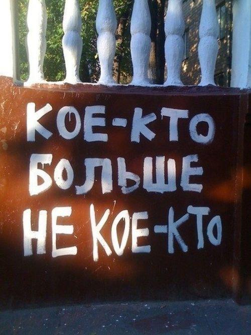 24 необычных кадра 18.11.2014