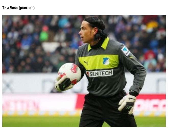 Судьбы 11  футболистов после завершения спортивной карьеры (24 фото)