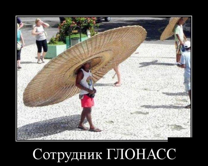 Демотиваторы 19.11.2014 (30 фото)