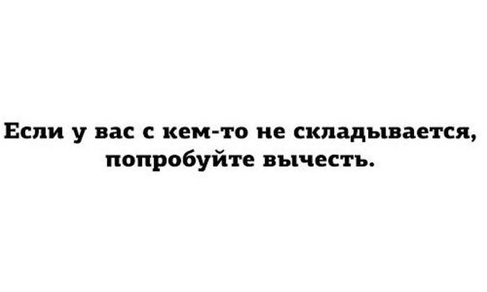 Приколы в картинках и фотографиях 19.11.2014 (23 фото)