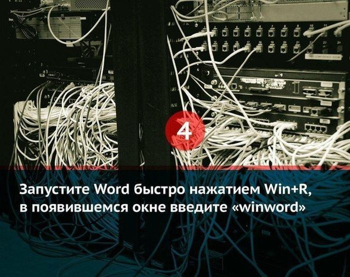 11 лайфхаков для работы с компьютером (9 фото)
