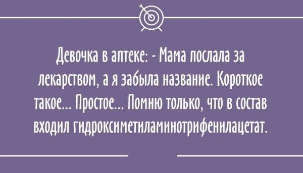 """24 остроумных """"аткрыток"""" 19.11.2014"""