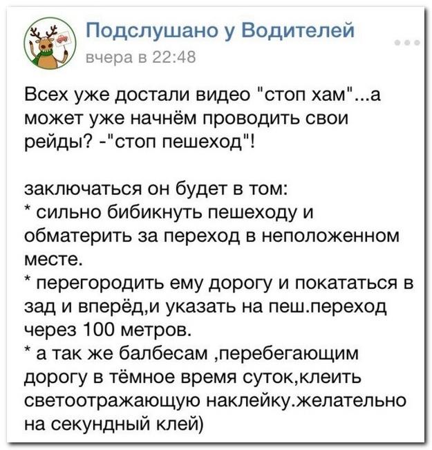 Смешные комментарии из социальных сетей от 21.11.2014 (14 фото)