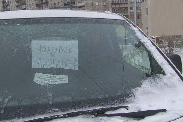 Новосибирск: мужчина провел в машине больше суток, требуя, чтобы его отпустили (3 фото)