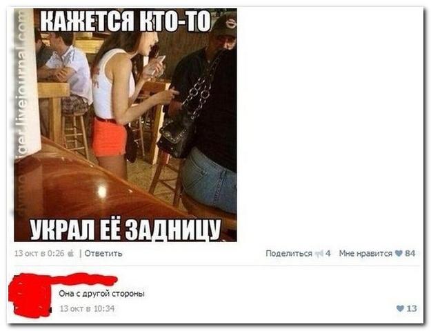 Смешные комментарии из социальных сетей от 22.11.2014 (10 фото)