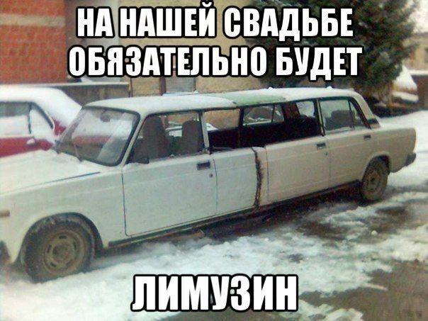 Автомобильные приколы от 23.11.2014 (24 фото)