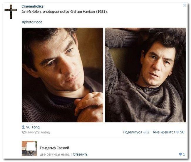 Веселые картинки 24.11.2014 (16 фото)