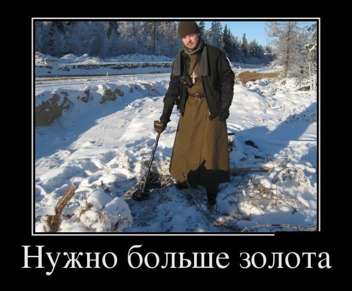Демотиваторы 24.11.2014 (30 фото)