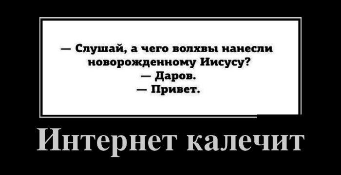 Демотиваторы 25.11.2014 (30 фото)