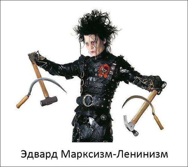 Смешные комиксы 26.11.2014 (20 картинок)