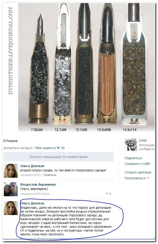 Смешные комментарии из социальных сетей от 27.11.2014 (25 фото)