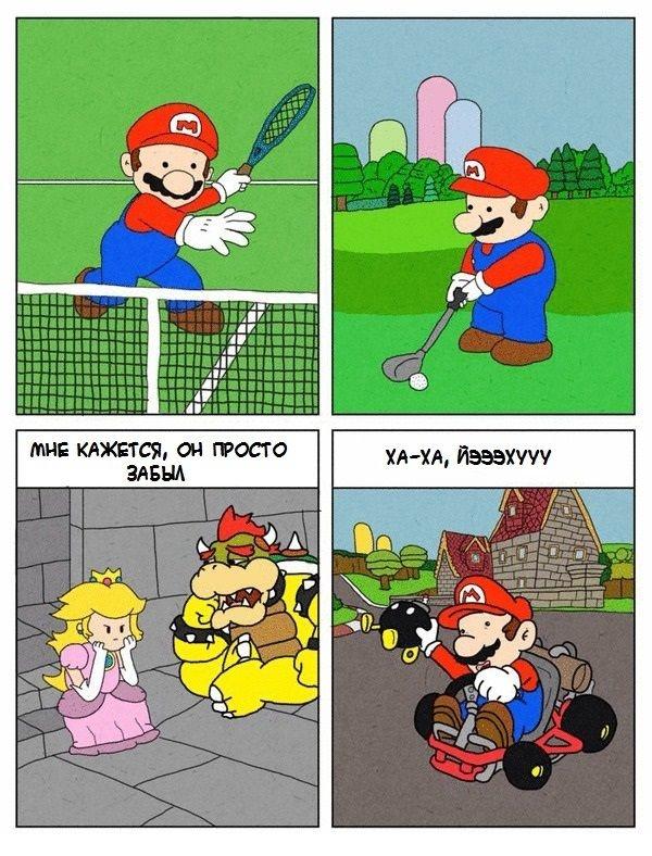 Смешные комиксы 27.11.2014 (20 картинок)