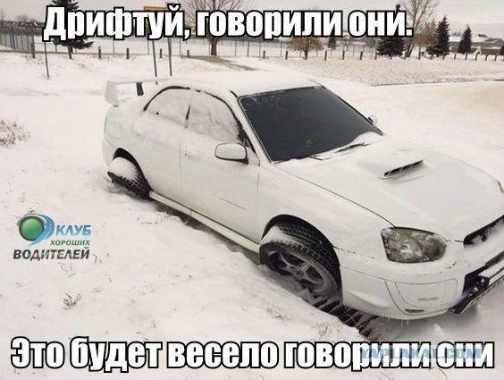 Автомобильные приколы от 27.11.2014 (27 фото)