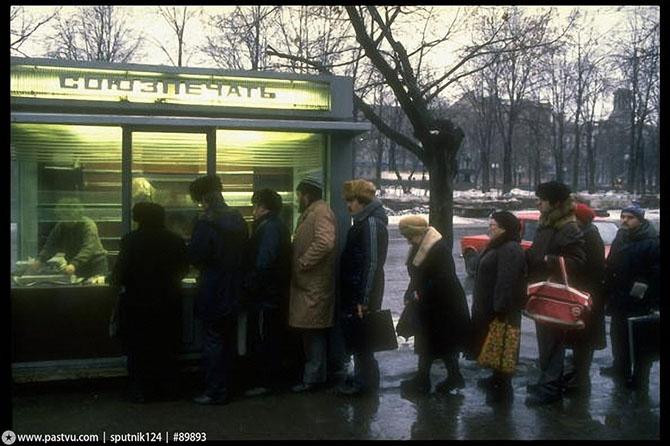 Прогулка по Москве 1989 года (62 фото)
