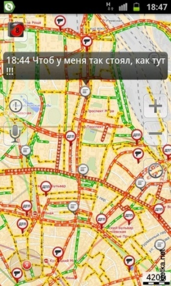 23 комментария от водителей, застрявших в пробках (23 картинки)