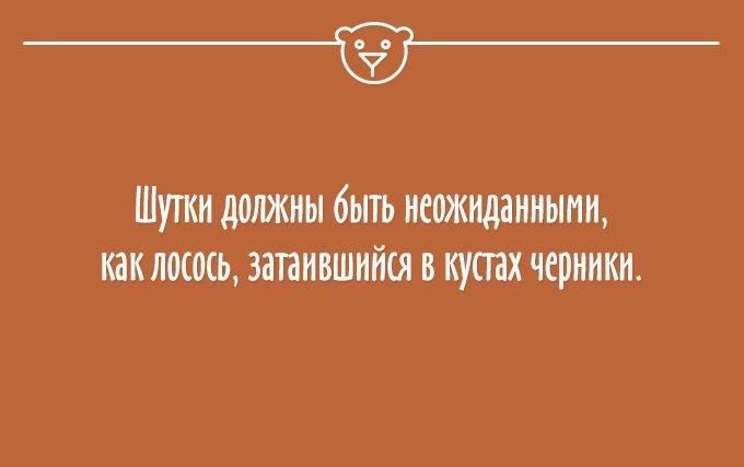 "Злобные ""аткрытки"" (22 картинки)"