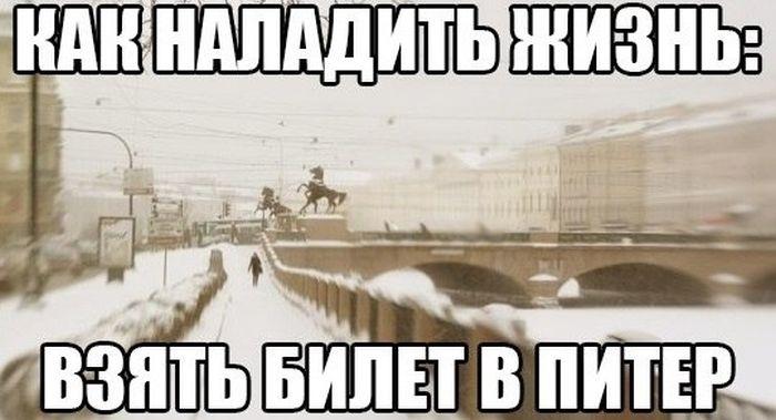 Веселые картинки 01.12.2014 (23 фото)