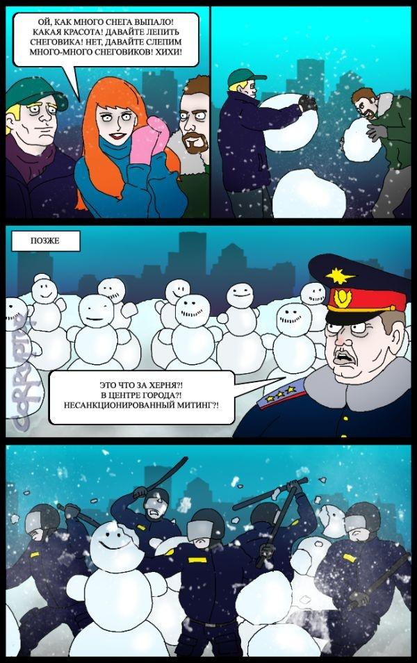 Смешные комиксы 02.12.2014 (19 картинок)