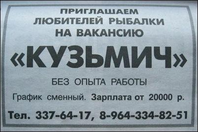 Прикольные надписи и объявления от 02.12.2014 (12 фото)
