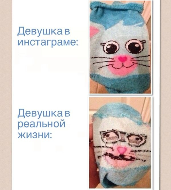 Веселые картинки 03.12.2014 (17 фото)