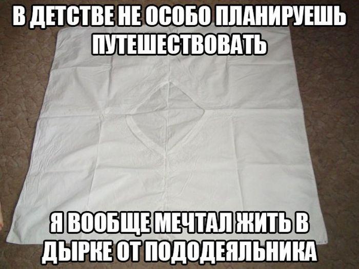 Картинки со смешными подписями 03.12.2014 (15 картинок)