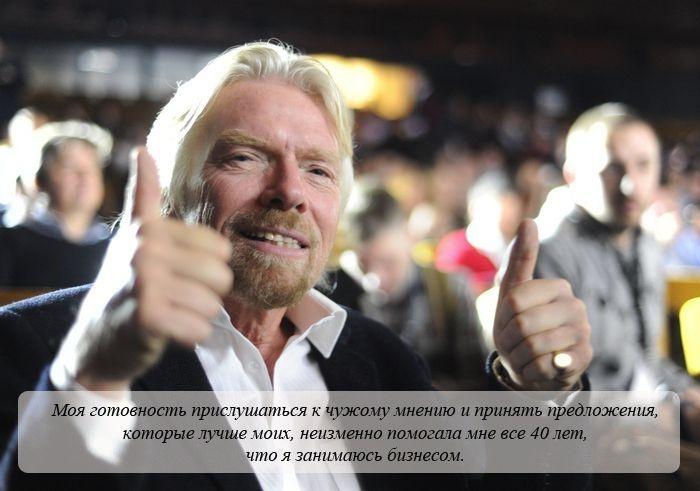 33 правила ведения бизнеса от известного бизнесмена Ричарда Брэнсона (33 фото)