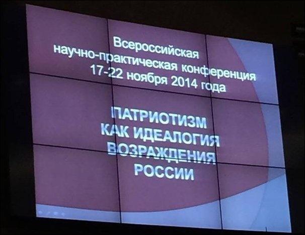 Прикольные надписи и объявления 03.12.2014 (16 фото)