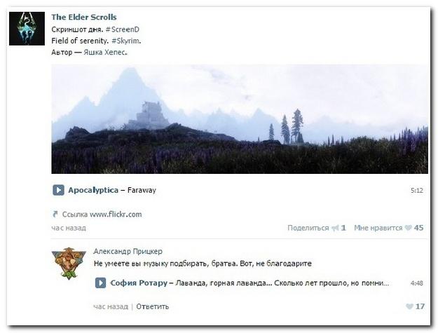 Смешные комментарии из социальных сетей от 04.12.2014 (21 фото)