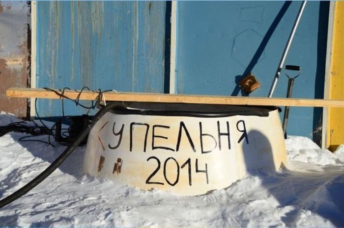 Крещенские купания в Антарктиде на станции «Восток» (16 фото)