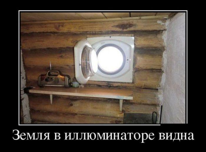 Демотиваторы 05.12.2014 (30 фото)