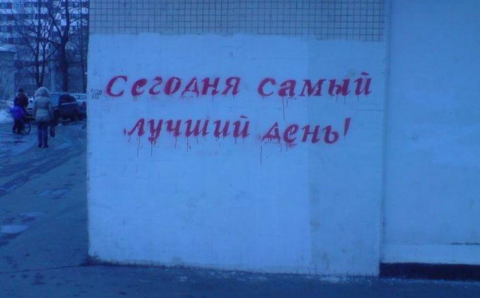 18 креативных кадров 05.12.2014