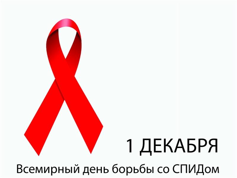 14 мифов о СПИДе (14 фото)