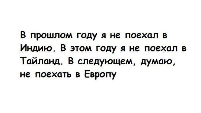 Веселые картинки 06.12.2014 (16 фото)