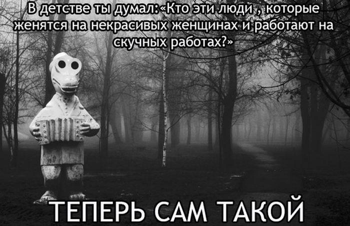 Веселые картинки 08.12.2014 (18 фото)