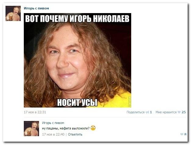 Смешные комментарии из социальных сетей от 08.12.2014 (14 фото)