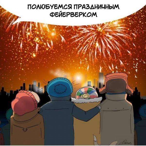 Новогодние хлопоты в прикольных картинках (10 картинок)