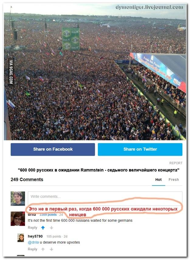 Смешные комментарии из социальных сетей от 09.12.2014 (20 фото)