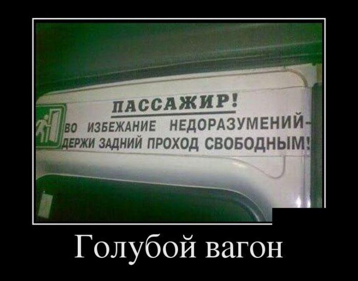 Демотиваторы 10.12.2014 (26 фото)