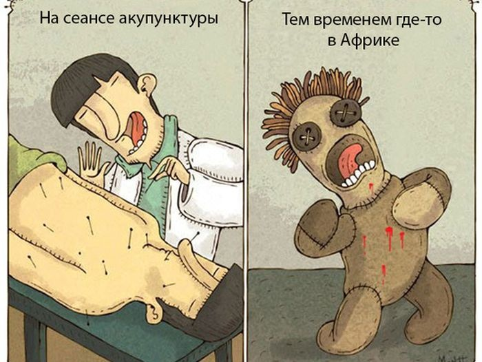 Смешные комиксы 10.12.2014 (18 картинок)