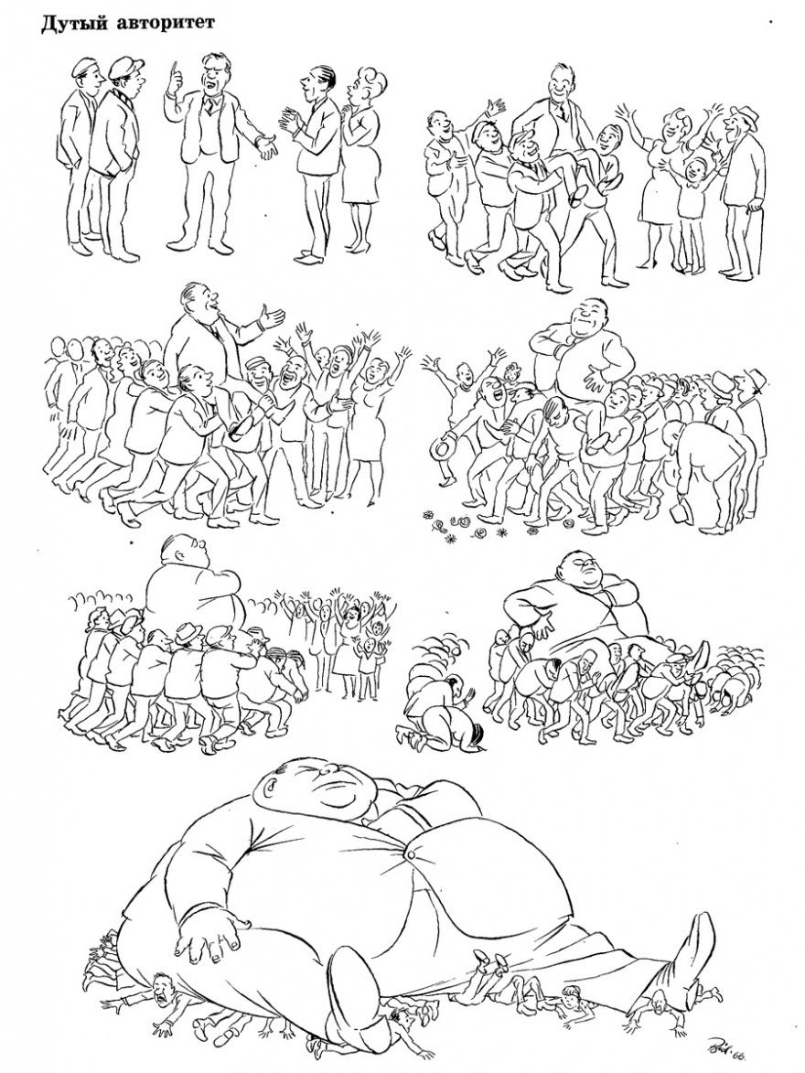 Правда жизни в комиксах Херлуфа Бидструпа (28 комиксов)
