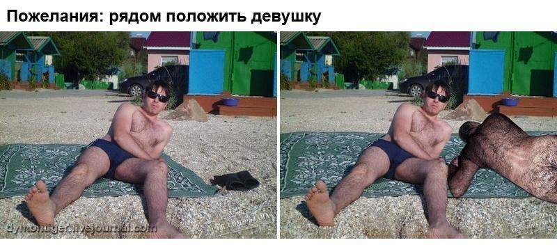 Отфотошопте моё фото! (20 фото)